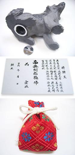ペット 葬儀 火葬 胎内壺(たいないこ) 祈願文(きがんぶん) 荘厳布(しょうごんふ)