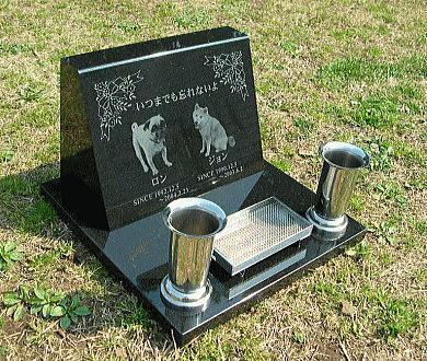 ペット 葬儀 火葬 ペット墓石 大きい墓石タイプ