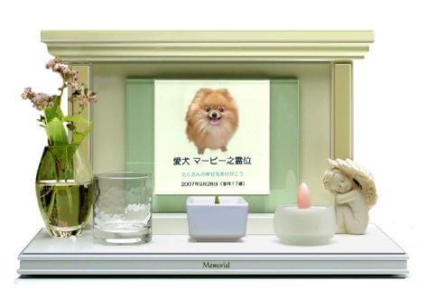 ペット 葬儀 火葬 天使の家転写プリントタイプ